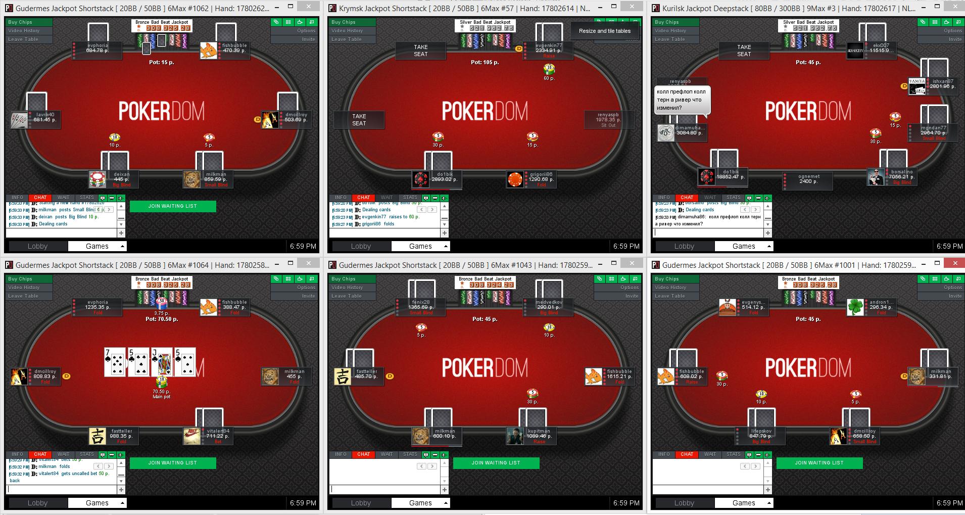 https pokerdom ru