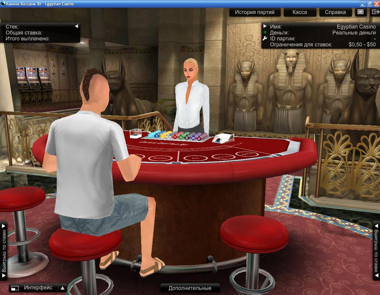 Скачать игру казино на реальные деньги