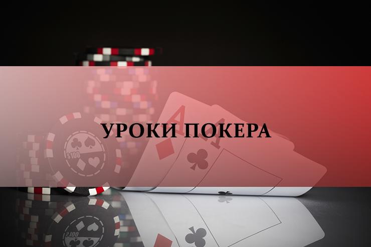 Ест ли на маерке казино